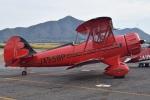 MOR1(新アカウント)さんが、岡南飛行場で撮影した日本個人所有 YMF-F5Cの航空フォト(写真)
