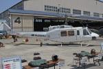 MOR1(新アカウント)さんが、宇都宮飛行場で撮影したエフ・エー・エス 205B(FujiBell)の航空フォト(写真)
