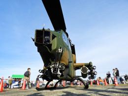 おっつんさんが、岐阜基地で撮影した陸上自衛隊 AH-1Sの航空フォト(写真)