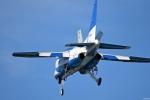 Duffさんが、岐阜基地で撮影した航空自衛隊 T-4の航空フォト(写真)