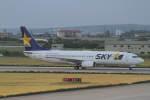 プルシアンブルーさんが、宮古空港で撮影したスカイマーク 737-8HXの航空フォト(写真)