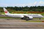 Kuuさんが、成田国際空港で撮影した日本航空 787-9の航空フォト(写真)