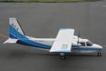 プルシアンブルーさんが、大島空港で撮影した新中央航空 BN-2B-20 Islanderの航空フォト(写真)