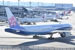 FLYING  HONU好きさんが、関西国際空港で撮影したチャイナエアライン 777-309/ERの航空フォト(写真)