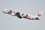 リョウさんが、羽田空港で撮影した日本航空 767-346/ERの航空フォト(写真)