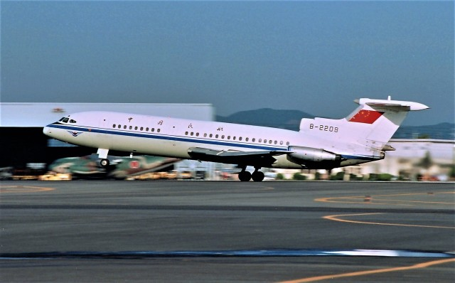 中国民用航空局 Hawker Siddeley...