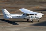 なごやんさんが、名古屋飛行場で撮影したスカイフォト 172S Skyhawk SPの航空フォト(写真)