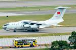 少年のjasonさんが、香港国際空港で撮影した中国人民解放軍 空軍の航空フォト(写真)