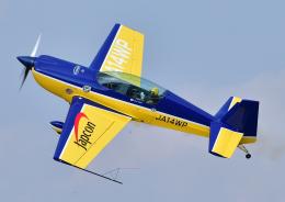 じーく。さんが、築城基地で撮影したWPコンペティション・アエロバティック・チーム EA-300Lの航空フォト(写真)