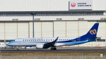 パンダさんが、成田国際空港で撮影したマンダリン航空 ERJ-190-100 IGW (ERJ-190AR)の航空フォト(写真)
