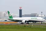 panchiさんが、成田国際空港で撮影したエバー航空 777-3AL/ERの航空フォト(飛行機 写真・画像)