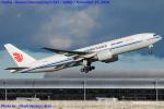 Chofu Spotter Ariaさんが、関西国際空港で撮影した中国国際貨運航空 777-FFTの航空フォト(飛行機 写真・画像)