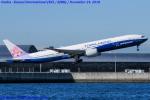 Chofu Spotter Ariaさんが、関西国際空港で撮影したチャイナエアライン 777-309/ERの航空フォト(飛行機 写真・画像)