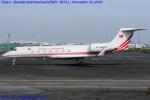 Chofu Spotter Ariaさんが、羽田空港で撮影したトルコ政府 G-V-SP Gulfstream G550の航空フォト(飛行機 写真・画像)
