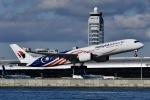 一般人さんが、関西国際空港で撮影したマレーシア航空 A350-941XWBの航空フォト(写真)