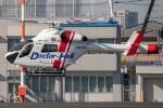 まんぼ しりうすさんが、東京ヘリポートで撮影した朝日航洋 MD-900 Explorerの航空フォト(写真)