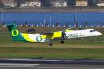 masa707さんが、ポートランド国際空港で撮影したホライゾン航空 DHC-8-401Q Dash 8の航空フォト(写真)