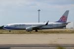 ハピネスさんが、関西国際空港で撮影したチャイナエアライン 737-8Q8の航空フォト(飛行機 写真・画像)