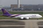 sky-spotterさんが、羽田空港で撮影したタイ国際航空 747-4D7の航空フォト(写真)
