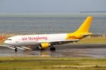 ハピネスさんが、中部国際空港で撮影したエアー・ホンコン A300F4-605Rの航空フォト(写真)