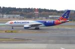 たーしょ@0525さんが、成田国際空港で撮影したエアカラン A330-202の航空フォト(写真)