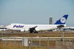 SHOさんが、成田国際空港で撮影したポーラーエアカーゴ 747-46NF/SCDの航空フォト(写真)