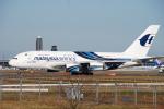 SHOさんが、成田国際空港で撮影したマレーシア航空 A380-841の航空フォト(写真)