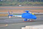 md11jbirdさんが、熊本空港で撮影した中日本航空 AS350B Ecureuilの航空フォト(写真)