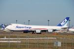 SHOさんが、成田国際空港で撮影した日本貨物航空 747-8KZF/SCDの航空フォト(写真)