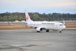 md11jbirdさんが、熊本空港で撮影した日本航空 737-846の航空フォト(写真)