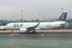 zettaishinさんが、ホルヘ・チャベス国際空港で撮影したスカイ・エアライン A320-251Nの航空フォト(写真)