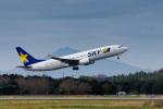 パンダさんが、茨城空港で撮影したスカイマーク 737-86Nの航空フォト(飛行機 写真・画像)