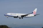 神宮寺ももさんが、高松空港で撮影したチャイナエアライン 737-8Q8の航空フォト(写真)