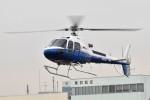 ヘリオスさんが、東京ヘリポートで撮影した昭和リース AS350B3 Ecureuilの航空フォト(写真)