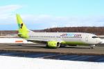 セブンさんが、新千歳空港で撮影したジンエアー 737-86Nの航空フォト(飛行機 写真・画像)