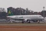 木人さんが、茨城空港で撮影した春秋航空 A320-214の航空フォト(写真)