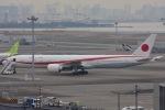 ユウイチ22さんが、羽田空港で撮影した航空自衛隊 777-3SB/ERの航空フォト(写真)