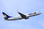 とらとらさんが、茨城空港で撮影したスカイマーク 737-86Nの航空フォト(写真)
