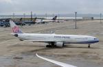 ハピネスさんが、中部国際空港で撮影したチャイナエアライン A330-302の航空フォト(飛行機 写真・画像)