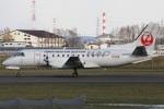 たみぃさんが、札幌飛行場で撮影した北海道エアシステム 340B/Plusの航空フォト(写真)