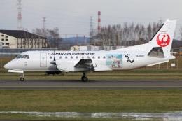 たみぃさんが、札幌飛行場で撮影した日本エアコミューター 340Bの航空フォト(写真)
