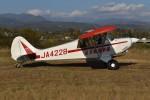 とびたさんが、韮崎滑空場で撮影した日本航空学園 A-1 Huskyの航空フォト(写真)