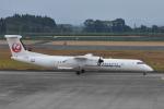 ワイエスさんが、鹿児島空港で撮影した日本エアコミューター DHC-8-402Q Dash 8の航空フォト(飛行機 写真・画像)