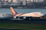 しま。さんが、羽田空港で撮影したタイ国際航空 747-4D7の航空フォト(写真)