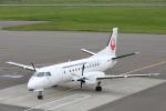 安芸あすかさんが、札幌飛行場で撮影した北海道エアシステム 340B/Plusの航空フォト(写真)