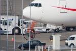たーぼーさんが、羽田空港で撮影した航空自衛隊 777-3SB/ERの航空フォト(写真)