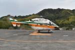 とびたさんが、静岡ヘリポートで撮影した静岡県消防防災航空隊 BK117C-1の航空フォト(写真)
