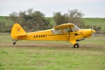 とびたさんが、関宿滑空場で撮影した日本学生航空連盟 PA-18-150 Super Cubの航空フォト(写真)