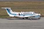 HEATHROWさんが、新潟空港で撮影した海上保安庁 B300の航空フォト(写真)
