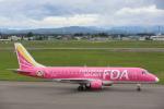 安芸あすかさんが、札幌飛行場で撮影したフジドリームエアラインズ ERJ-170-200 (ERJ-175STD)の航空フォト(写真)